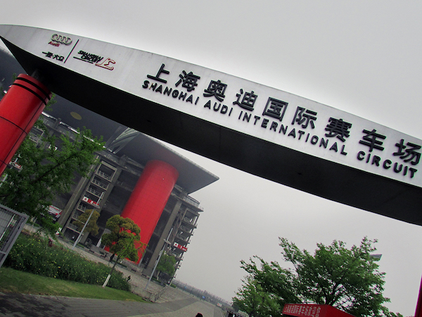 F1 shanghai audi international circuit chinese grand prix