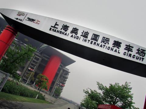 F1 shanghai audi international circuit chinese grand prix